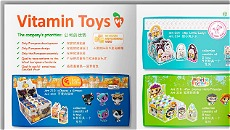 Booklet about toys 002