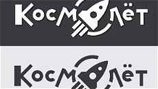 Logo Cosmolet 001