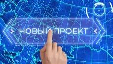 bmh-rus-video-presentation 001
