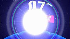 TELE2 UFO 010