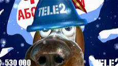 TELE2 BELLS 007