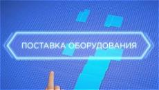 bmh-rus-video-presentation 004