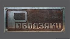 Logo Robodz 002