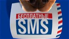 TELE2 SMS 001